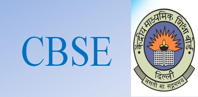 Easy board examination requirements for CBSE