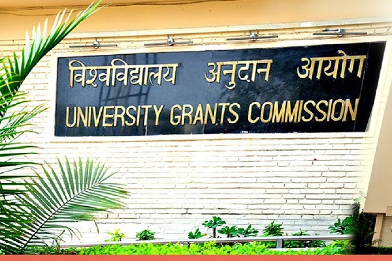 UGC launches Scheme to educational institutes accredited by 2022