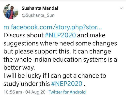 Indian youth-nep 2020